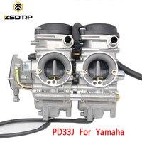 ZSDTRP 33 мм PD33J S Motorctycle карбюратор для Yamaha Raptor 660 R YFM660 R 400cc 800cc UTV 2001 2005