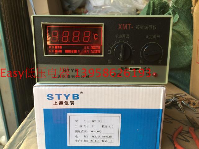 STYB instrument XMT-171 SCR zero crossing trigger output digital temperature controller new originalSTYB instrument XMT-171 SCR zero crossing trigger output digital temperature controller new original