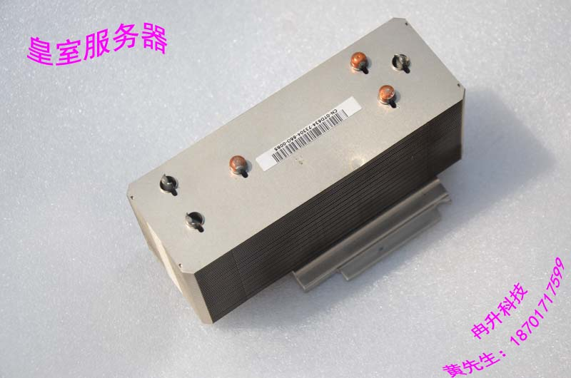 FOR DELL 2850 radiator 3 copper tube DIY heatsink the heatsink fins TD634