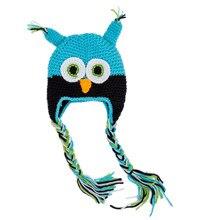 SODIAL (R) De la Mode Enfant Bébé garçons filles Hiboux Crochet Tricot  Bonnet de Laine Oreille Chapeau 068631ec83e