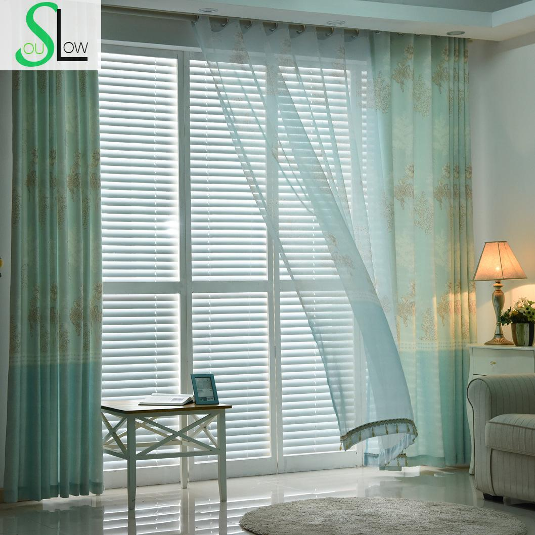 Slow Soul Korean Small Fresh Curtain Pastoral Plant Curtains Tulle ...