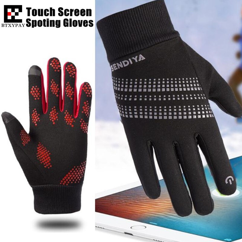 200P Men&Women Winter Warm Lightweight 2-Finger Touch Screen Gloves,Elastic Quick-dry,Sport Magic Hiking Ride Ski Runing Gloves