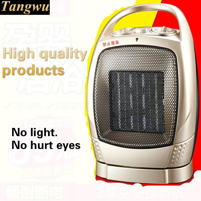 Warm air heater heating appliance home bathroom energy-saving office desktop mini electric energy conservation and solar energy water heater electric heating tube flange air heating elements quartz glass heater tuebe