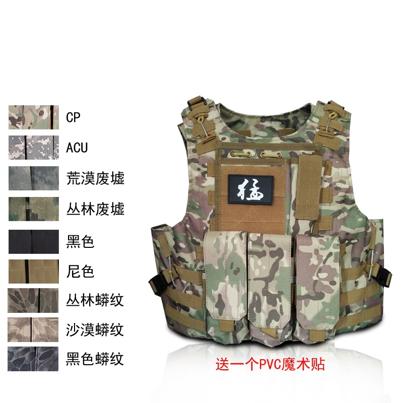 US special tactical vest outdoor US CS field equipment protection wire vest upgraded version of the cs special tactical vest vest american field equipment thickening tactical vest