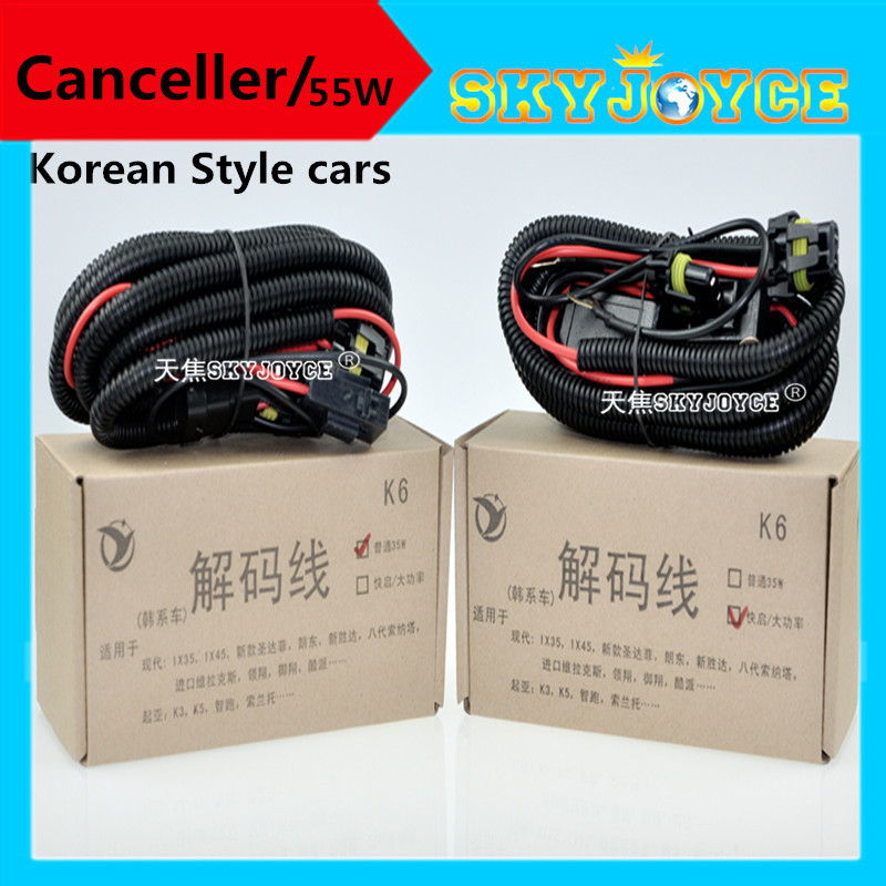 1 set 55W hid canceller for hid xenon headlight K3 K5 Sportage  hid cancelling decoder IX35 IX45 New Santa Fe Hyundai c7 hid can bus car xenon light error warning canceller decoder capacitor canbus capacitors computer decoder