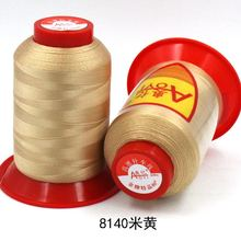 210D/2 High Tenacity Nylon Polyester Sewing Thread For Tassel ,Clothes ,shoes Jeans ,Denim Leather Thread Thickness 0.25mm