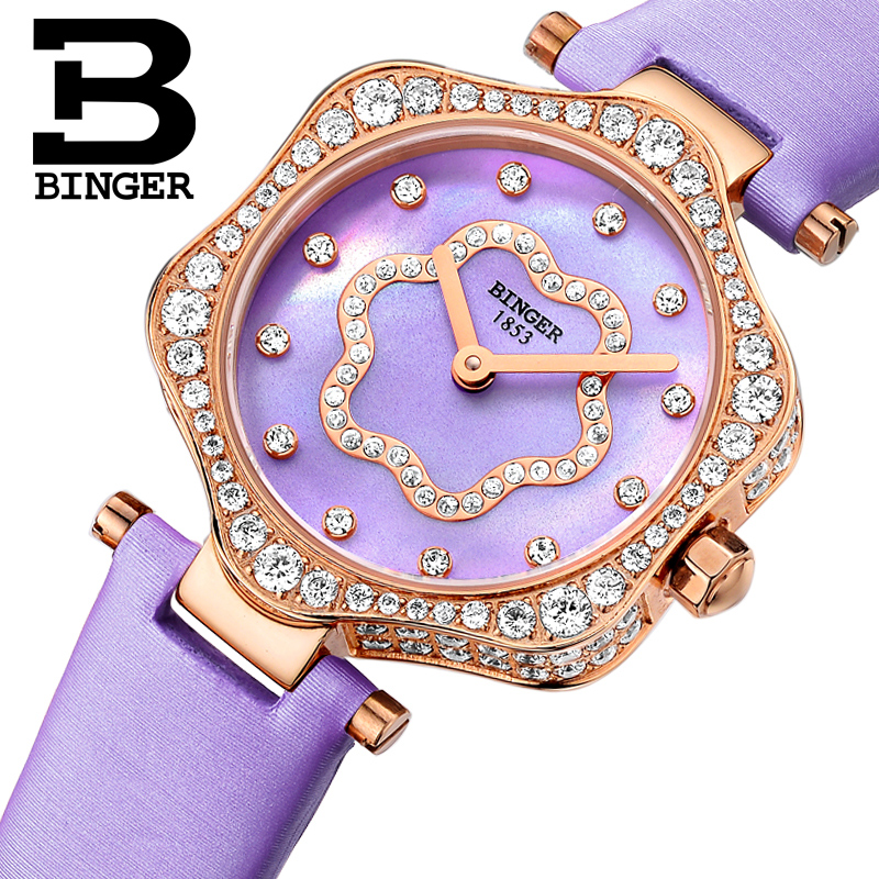 New Switzerland BINGER Womens Watches Luxury Brand Quartz Waterproof Watch Woman Sapphire Wristwatches relogio feminino B1150-8New Switzerland BINGER Womens Watches Luxury Brand Quartz Waterproof Watch Woman Sapphire Wristwatches relogio feminino B1150-8