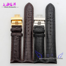 Оригинальный бабочки пряжки кожаный ремешок адаптер AR1648 | AR1647 | AR1601 20 мм 22 мм