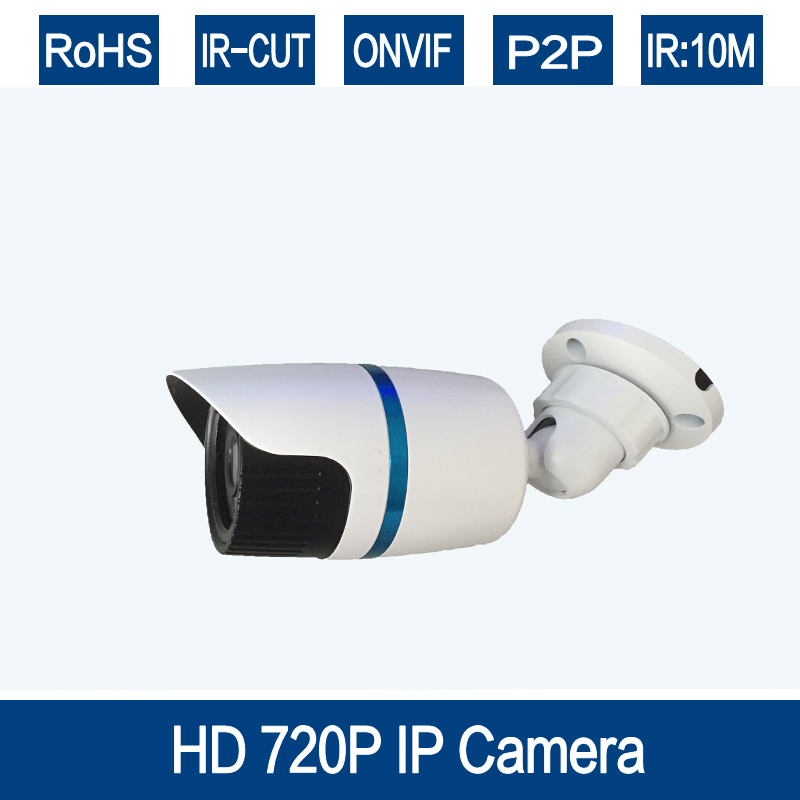 YUNSYE IP Camera 1280*720P 1.0MP Bullet 24pcs IR Cut Megapixel Lens Outdoor Security ONVIF Night Vision P2P CCTV IP Camera yunsye free shipping ip camera 1 3mp outdoor full hd waterproof bullet security 4mm lens ir cut p2p onvif ir 10m dome camera