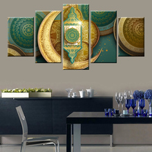 HD Print Modular Religious Symbols Canvas Painting Poster 5 Panel Wall Art for Decorative Mural