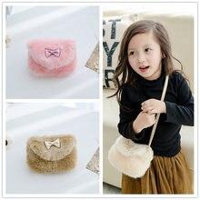 Милая детская мини-сумка-мессенджер для девочек, сумка через плечо из искусственного меха, Сумка с бантом для маленькой принцессы, сумка через плечо, подарки