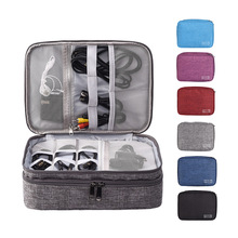 Electronic Accessories Organiser Cable Charger Travel Gadget Bag Hard Drive Carr
