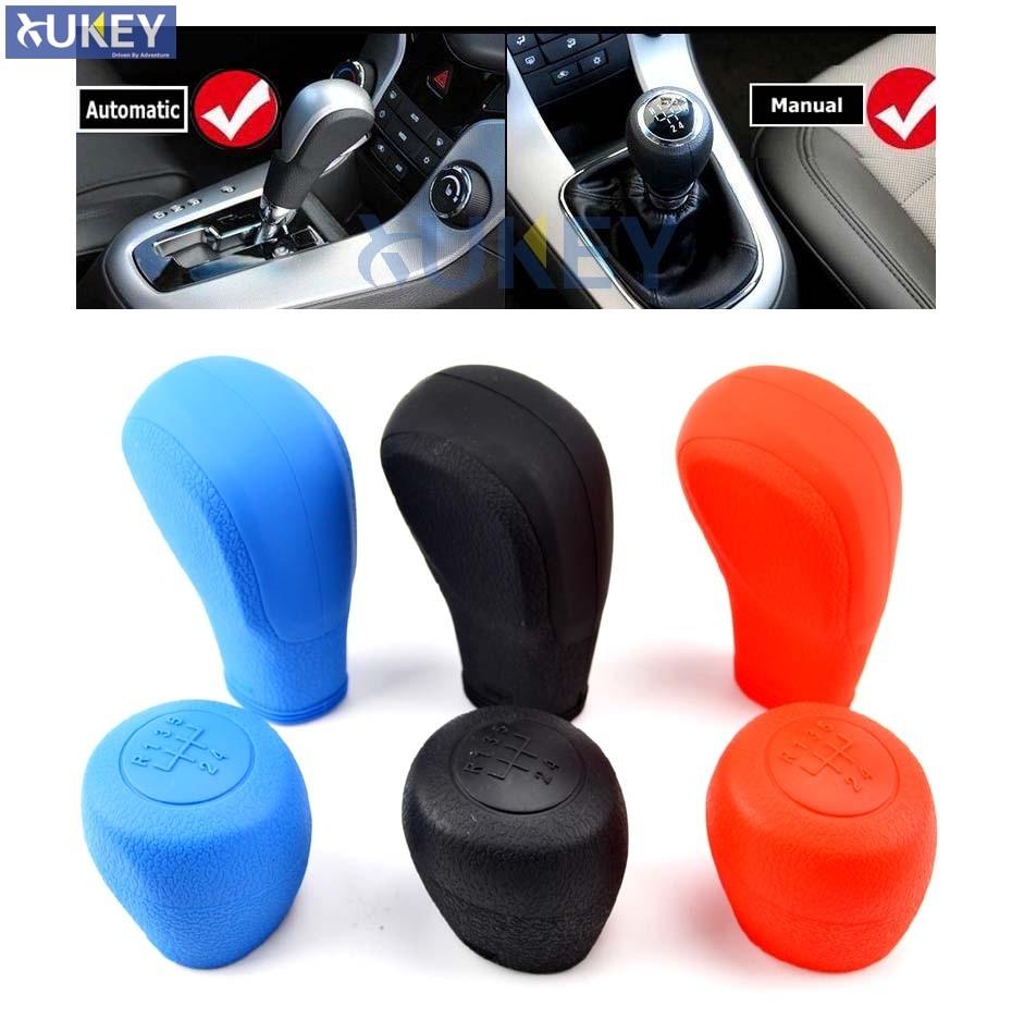 For Chevrolet Cruze 1 Handbrake Gear Head Shift Knob Silicone Cover Skin Case 2010 2011 2012 2013 2014 2015 16 Manual Automatic