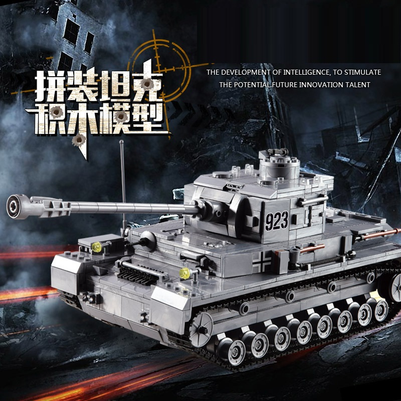1193pcs particles Germany Tank Weapons Swat Police Military Weapons Accessories Lepin Compatible Lepin Mini figures Original Toy marines weapons original block gun toys swat police military lepin weapons army model kits city compatible lepin mini figures