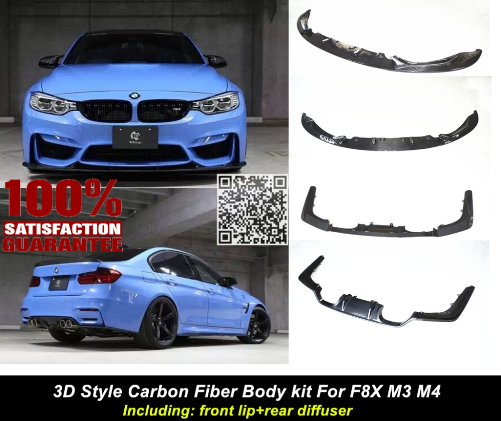 F80 F82 M3 M4 BODY KIT 3D STYLE CARBON FIBER BODY KIT FOR