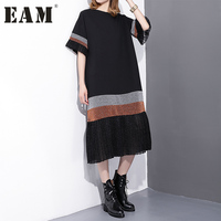 Soonyour 2017 Spring Fashion New Black Spelling Stripe Pleated Dress Loose Long Short Sleeve Dresses