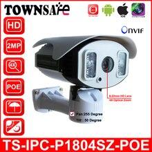 TOWNSAFE TS-IPC-P1804SZ-POE 1080P PTZ 2.0MP Bullet IP Camera Pan/Tilt 6-22mm 4X Optical Zoom with POE SD Card Slot Array IR P2P