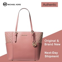 Michael Kors Jet Set Travel Tote (Rose/Gold) Luxury Handbags For Women Bags