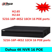 Dahua 16/32CH 1U 16PoE 4K&H.265 Network Video Recorder NVR5216-16P-4KS2 NVR5232-16P-4KS2