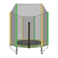 1,5 м круглый мини-батут для детей и взрослых подкладка-сетка Rebounder наружные Упражнения домашние игрушки прыгающая кровать Максимальная нагрузка 200 кг PP, сплав