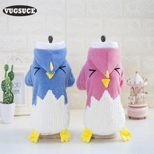 VUGSUCE Dog Winter Jacket Coat for Small Large Dogs Cats Cute Duck Cosplay Pet Dog Cat Clothes Sweater Hoodie Cartoon Costume