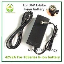 42V2A شاحن دراجة كهربائية شاحن بطارية ليثيوم لبطارية ليثيوم 36 فولت شاحن سدادة RCA