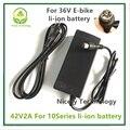 Cargador 42V2A 42 v 2A cargador de batería de litio bicicleta eléctrica de 36 V batería de litio RCA Plug cargador 42V2A