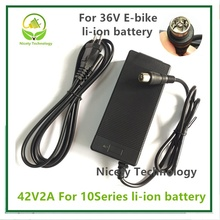 Cargador de batería de litio para bicicleta eléctrica, cargador de batería de litio de 36V, con enchufe RCA, 42V2A