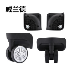 Luggage Wheels  suitcases repaire parts  Repair Hand Spinner Casters Wheels  accessories suitcase equipment  colored  casters