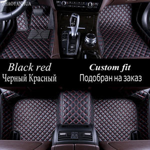 ZHAOYANHUA Car Floor Mats For Nissan Murano 2nd 3rd Generation 5D All  Weather Car