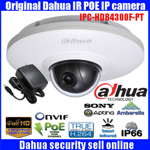 Original DAHUA HDB4300F PT 3MP HD Mini PT Dome Camera with 3 6mm Lens IP66 waterproof