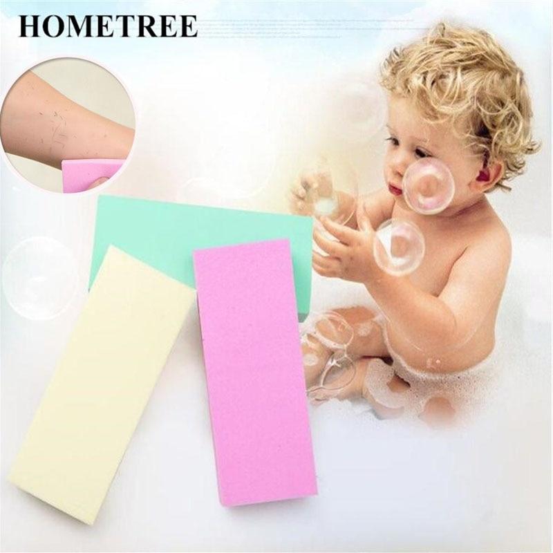 HOMETREE 1 Pcs Pearl Sponge Soft Cotton Super Rub Mud Artifact Baby Bath Sponge Scrubbing Tools Bathroom Supplies 4 Colors H597