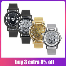 FUNIQUE Fashion Watch Men Skeleton Watches Stainless Steel Mesh Band Male Quartz Wristwatch Clock Relojes Mujer Reloj Hombre