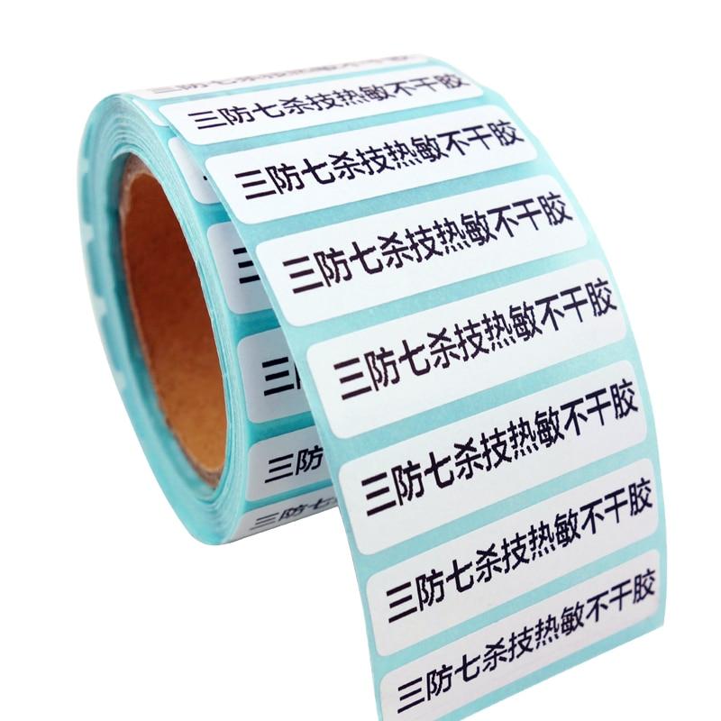 Thermal label paper self-adhesive label paper 40 10 700 thermal paper sticker bar code paper plastic