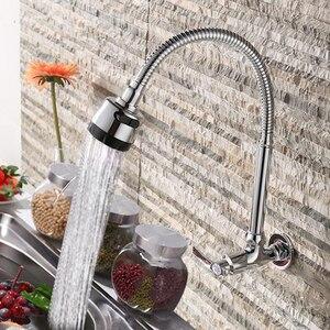 Image 2 - 送料無料!で壁掛け銅キッチン蛇口。を折る拡張。diyのキッチンシンクタップ。洗濯機シャワー蛇口1ピース/ロット