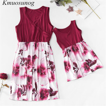 Mom and Daughter Dress Summer Tank Family Look Dresses 2019 New Patchwork Floral Mini Mother Clothes C0438