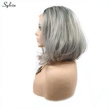 합성 머리카락
