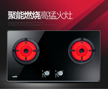 Free shipping gas stove embedded infrared gas cooktop, shaped tempered glass