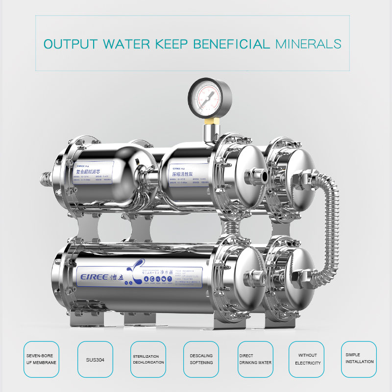 Factory EIREE Stainless steel 304 & 316 housing UF water purifier 500L/H UF terminal purification for home use factory price 99% remove bacteria 500l uf water purifier