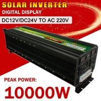10000 Вт Max 5000 Вт DC 12 В/24 В к AC 220 В чистый синус Солнечный Мощность инвертор ЖК дисплей Дисплей Модифицированная синусоида конвертер для солнечн