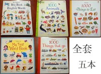 Не ткань книги 5 шт./компл. твердый переплет моей первой серии Английский children'sl просвещения теплый родитель ребенок сборник рассказов чтени