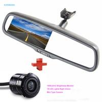 KOENBANG Replacement 4 3 HD 1000cd M2 800 480 Car Rear View Mirror Monitor Mini Waterproof