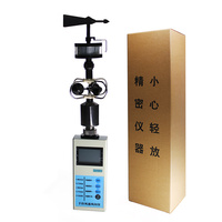 Hand Held Wind Speed And Direction Anemorumbometer Portable Instrument Light Wind Weather Meter Hand Ancmometer Hand