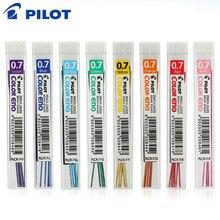 パイロット色イーノシャープペンシル鉛0.7ミリメートル8チューブ/ロット赤/紫/青/ライトブルー/グリーンスクール & オフィス用品
