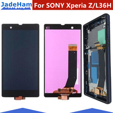 цены на For SONY Xperia Z LCD Touch Screen With Frame For SONY Xperia Z Display Replacment L36H C6603 C6602 C6606  в интернет-магазинах