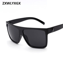 ZXWLYXGX Europe and the United States retro trend sunglasses large box