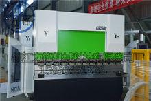 CNC hydraulic press break sheet metal bending brake