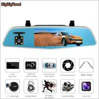 For Acura Rdx Car DVR Rearview Mirror Video Recorder Car DVR Dual Camera 1080P Novatek 96655