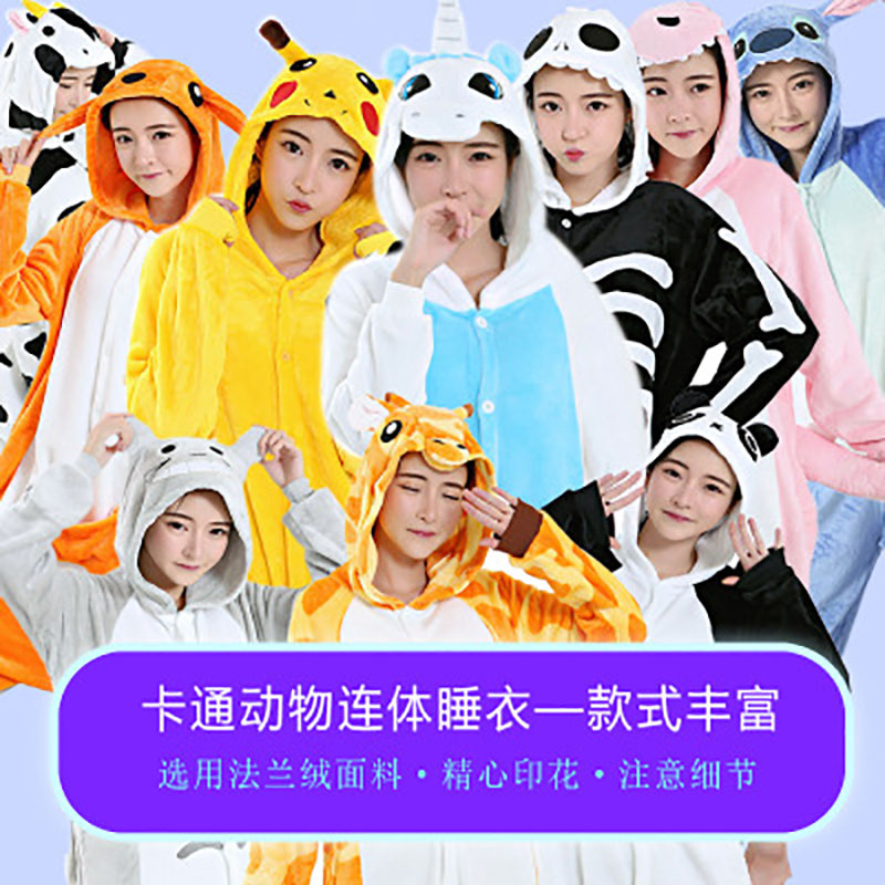 Women Anime Plush Pajamas cartoon Animal Cosplay Pajamas Flannel Sleepwear Winter Adult Jumpsuit Cosplay Costumes Cute Homewear