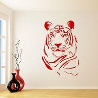 G236 Large CAT LION TIGER Animal Wall Sticker Art Decal Transfer Vinyl Stencil Children Room Animal